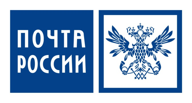Стало известно расписание работы отделений «Почты России» вновогодние праздники наКубани