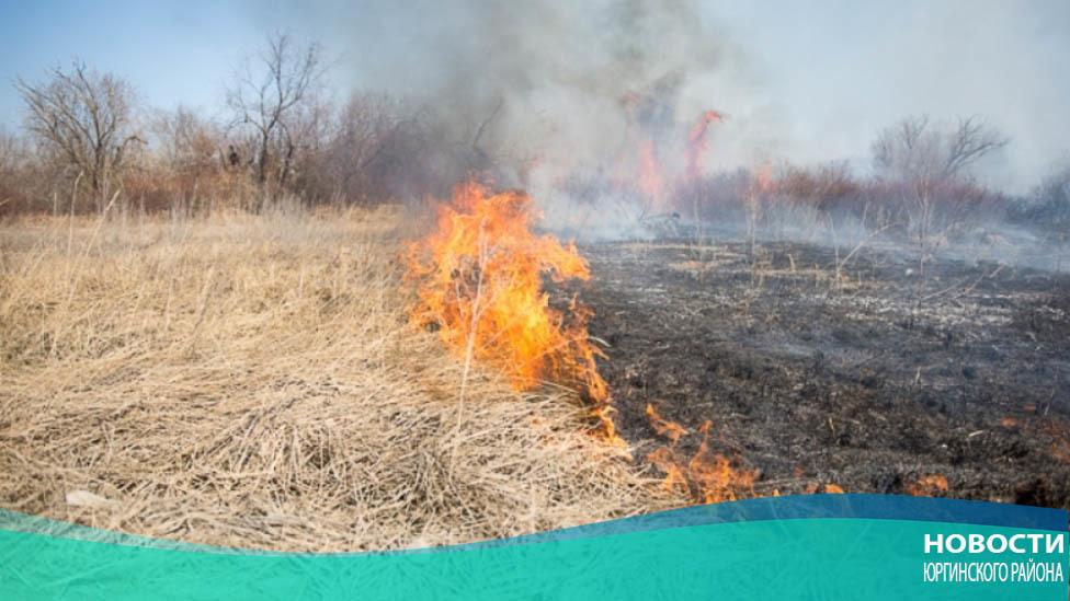 Возникновение пожара без причинения тяжкого вреда здоровью