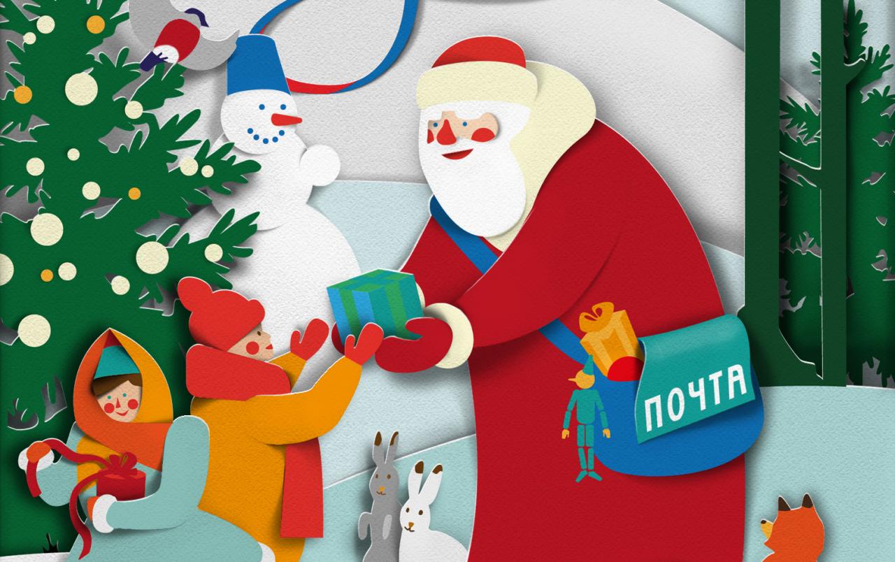 Новогодние открытки в почте, днем