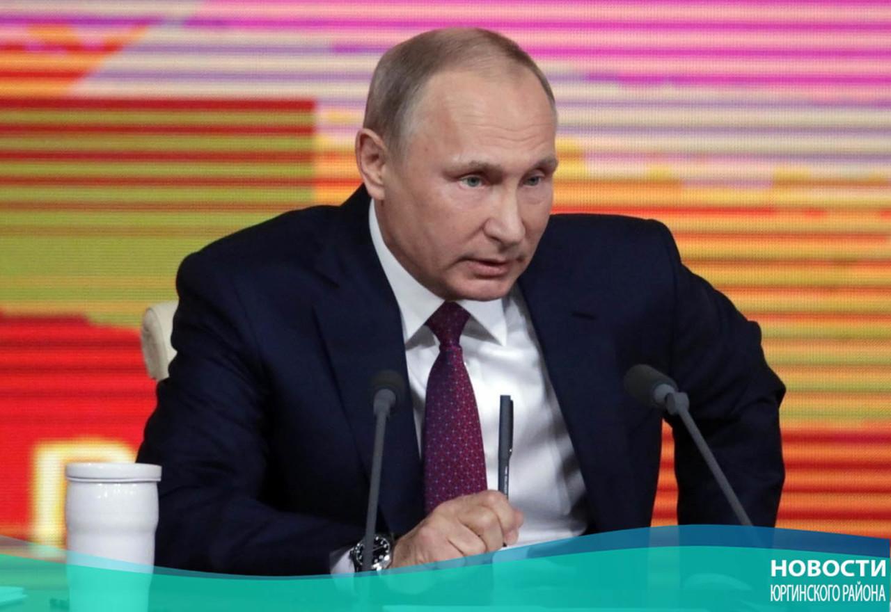Огромная пресс-конференция Владимира Путина будет рекордной почислу корреспондентов