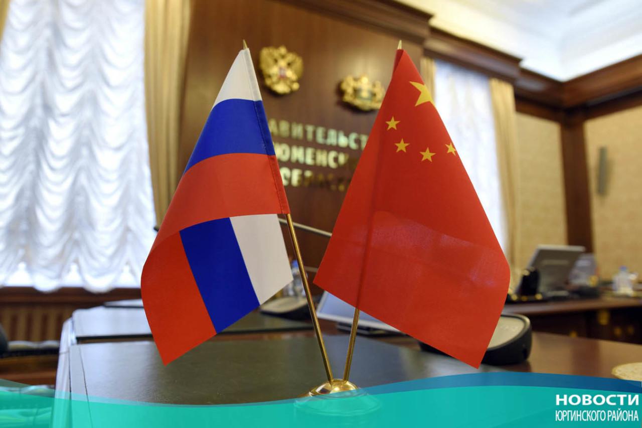ВТюмени обсудят расширение обоюдной торговли сКитаем